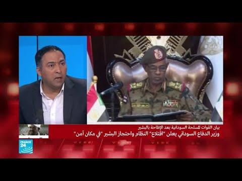 هل انعكس الحراك الشعبي في الجزائر على الوضع في السودان؟  - 16:55-2019 / 4 / 11