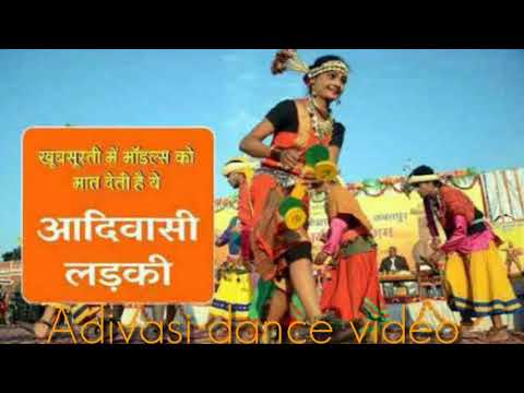 Full Tharo Gajro Bhuli Gai Bazar Ma  Adivasi Song