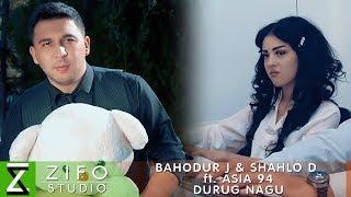 Баходур Чураев ва Шахло Давлатова фт. Азия 94 - Дуруг нагу