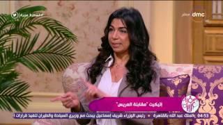 السفيرة عزيزة - إيمان عفيفي