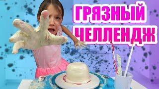 Найбрудніший Челлендж Бек Ту Скул / Вікі Шоу