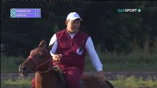 Көкпардан жастар арасындағы ҚР чемпионаты. Маңғыстау-Алматы