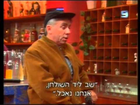 Анекдоты от Яна Левинзона Завещание – смотреть видео