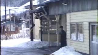 北海道長大四線シリーズ「名寄本線」名寄ー中湧別前面展望