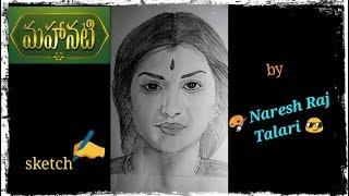 Mahanati  sketch  by 🎨 Naresh Raj Talari 😎