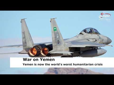 Yemen the world's worst humanitarian crisis, says UN chief