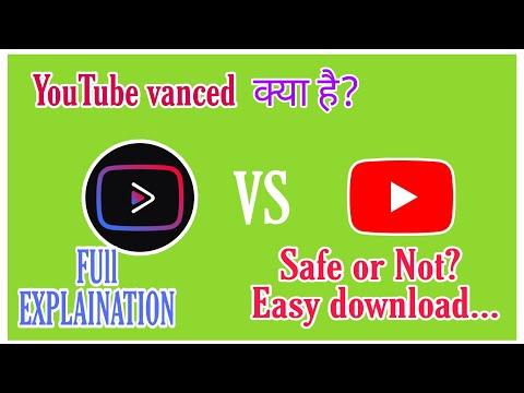 YouTube Vanced kya hai ? How to download it easily