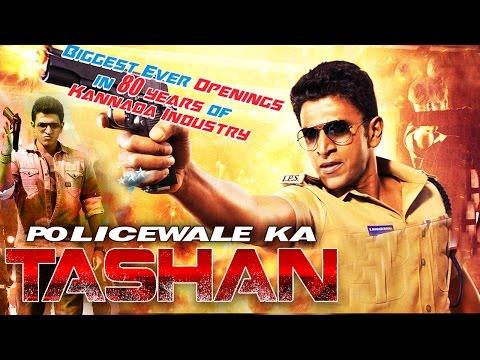 Policewale ka Tashan (2016) Full Hindi Dubbed Movie | Puneeth Rajkumar, Nikita