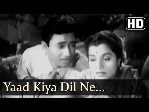 Yaad Kiya Dil Ne - Patita Songs - Dev Anand - Usha Kiran - Lata Mangeshkar - Hemant Kumar
