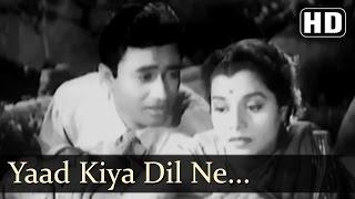Yaad Kiya Dil Ne - Patita Songs - Dev Anand - Usha Kiran - Lata Mangeshkar - Hemant Kumar Free Download Mp3