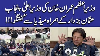 Complete Event | Imran Khan Media talk in Lahore