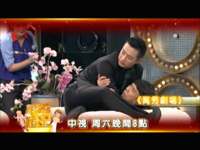 中視2/15「萬秀豬王」#79精采預告/ 短劇- 小姐保鏢