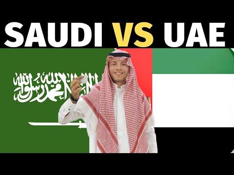 SAUDI ARABIA VS UAE (10 Biggest Differences?)