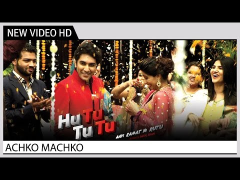 Achko Machko (Music Video) | Hu Tu Tu Tu Movie | Latest Gujarati Film Songs