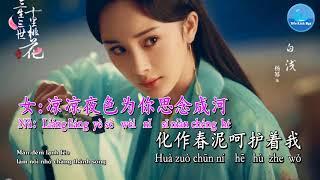 Lạnh Lẽo - Dương Tông Vỹ & Trương Bích Thần (Karaoke - Giữ Giọng Nam)