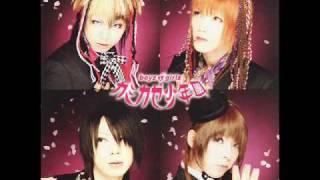Vo.弖虎(ジキル/エルム) G.イリカワケイジ(Keiji/Mix Speaker's,I...
