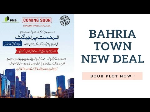 Bahria Town New Deal For Commercials Plots in the Heart of Lahore On Pico Road Ittefaq Steel Mills