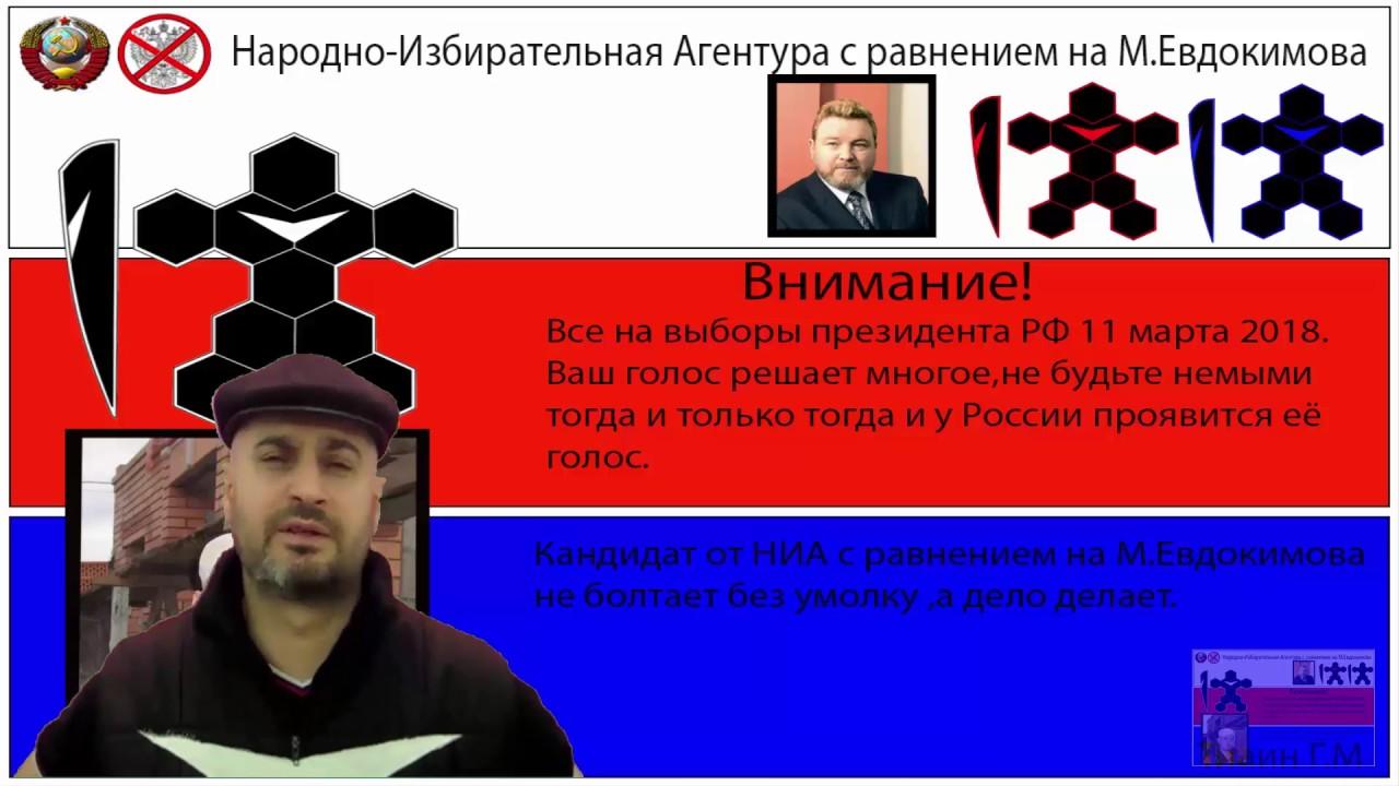 Кратко о Изи Агентуре и России.