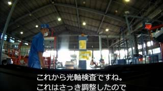 【ユーザー車検・ライン動画】~福岡陸運支局編~
