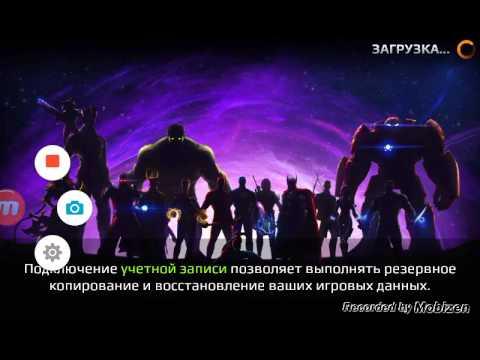 Играем в игру Мстители эра альтрона