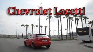 Chevrolet Lacetti Хэтчбек Надежное Авто , Обзор , Тест Драйв