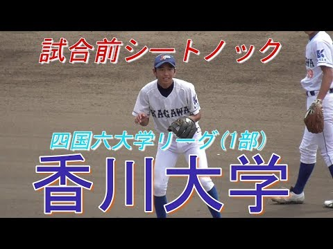 爆 サイ 栃木 県 高校 野球 高校野球 - ごーやーどっとネット沖縄掲示板