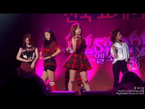 130814 서울 엘소드 쇼케이스 에프엑스 / f(x) - Hot Summer 직캠 by. 공피디