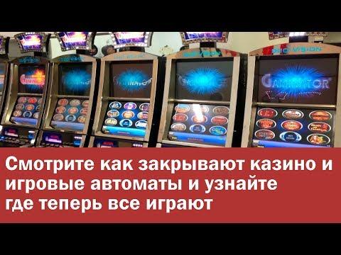 Приложение казино вулкан Опейск установить Приложение казино вулкан Кондинское установить