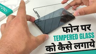 How to Install Tempered Glass Screen Protector in Hindi | Best Tempered Glass by Sprig Redmi Note 8