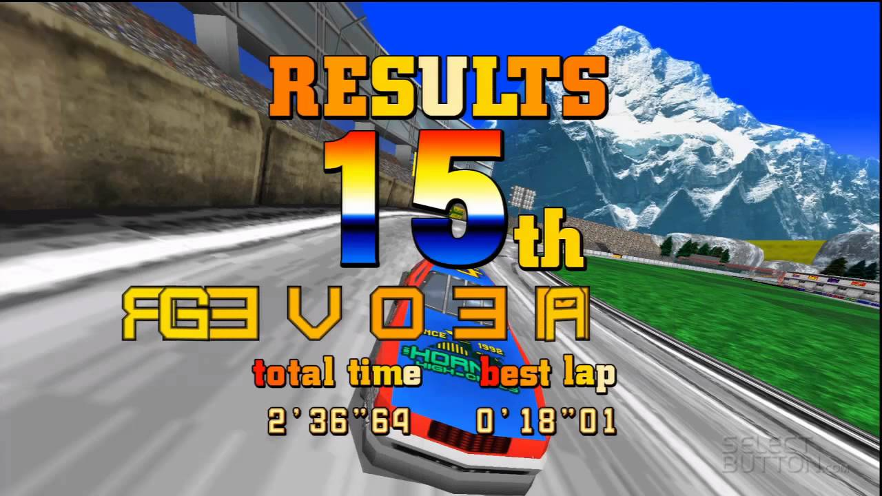 First Play: Daytona USA