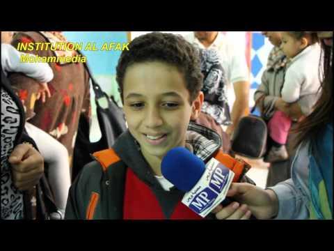INSTITUTION AL AFAK Mohammedia