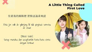 Download lagu [INDO SUB] Wang Bowen - Can You Feel My Heart? Lyrics | A Little Thing Called First Love OST