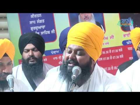 Anand-Naam-Simran-Samagam-Bhai-Anantvir-Singh-Ji-La-Faridabad-Live-Gurbani-Kirtan-2020