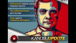 Kanobu.Update: Sony , выход The Unfinished Swan, оценки Dishonored
