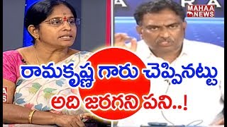 I Have Scientific Explanation For Every Diet, That I Propose | Veeramachaneni RamaKrishna| MahaaNews