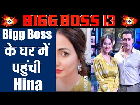 Bigg Boss 13: Hina Khan to be the special guest in Weekend Ka Vaar with Salman Khan |FilmiBeat Mp3