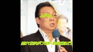 5月16日に放送されたトークバラエティー「梅沢富美男のズバッと聞きます...