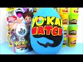 Giant Yokai Watch Surprise Egg with Video Game Toys!