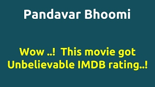 Pandavar Bhoomi |2001 movie |IMDB Rating |Review | Complete report | Story | Cast