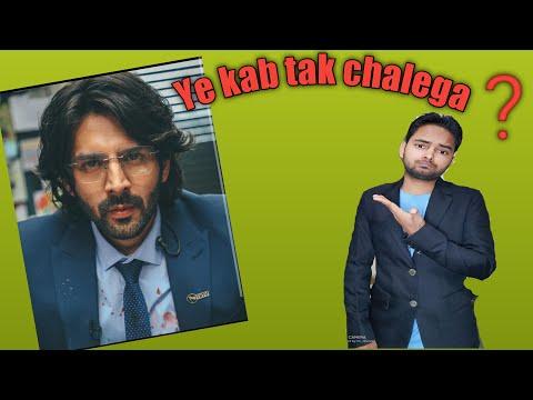 Dhamaka Teaser Trailer REVIEW   Dekh Tamasha Dekh