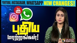Youtube, Instagram, Whatsapp | New Changes From Social Medias