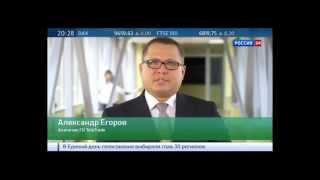 видео межбанковский рынок | Экспрессинформ-Архив