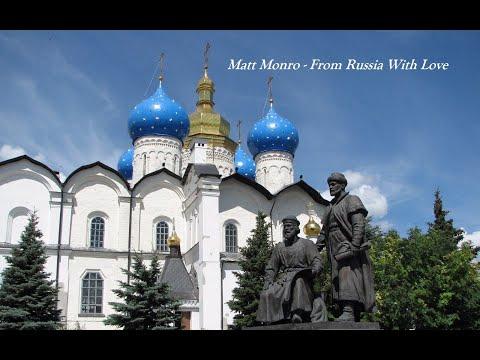Matt Monro - From Russia With Love (Letra/Lyrics)