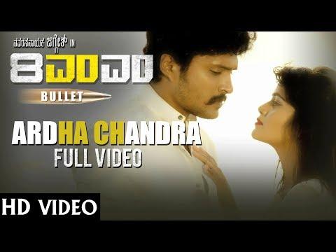 Ardha Chandra Full Video Song | 8MM Bullet Kannada Movie Songs | Jaggesh, Vasishta N Simha, Mayuri