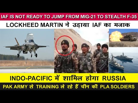 Indian Defence News:Lockheed Martin Insulted IAF,BMD in New