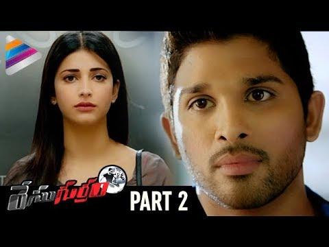 Race Gurram Telugu Full Movie | Part 2 |...