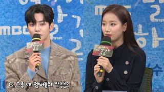 """[#어하루] """"홍삼사주며 응원?"""" 로운Rowoon과 나…"""