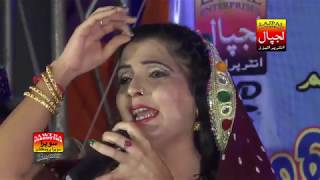 vuclip Samina Guddi | Hathan Me De Aaj Hath Ry | Marwarri Super Hit New  ALBUM 40 | LAJPAL ENTERPRISES