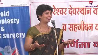 """""""योग्य आहारातुन हृदयविकार टाळा """"  या विषयावर मा. डॉ. ज्योत्स्ना पाटील यांचे व्याख्यान"""