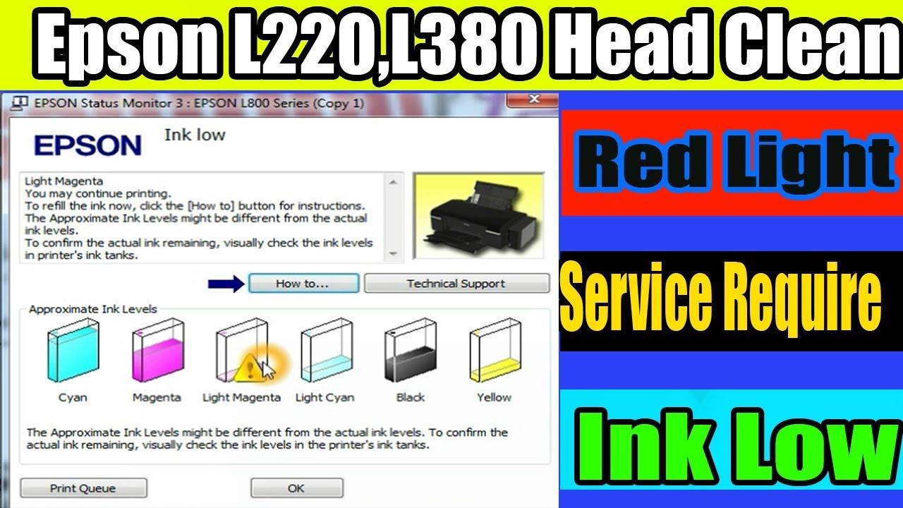 Epson Ink Low Problem L220,l380,L800 जानिए पूरी जानकारी कैसे करना है